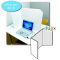 プライバシーパーテションパネル 飛沫防止 感染防止・プライバシー保護