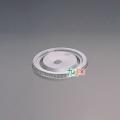 平蓋U穴有 L-96D 2000個/ケース 旭化成パックス プラカップ A-PET
