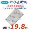 業務用 保冷剤 フジクールパック 200g 5ケースで送料無料