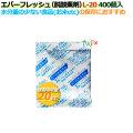 脱酸素剤 エバーフレッシュ L-20 酸素吸収遅効性型 8000個(400×20袋)/ケース