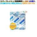 脱酸素剤 エバーフレッシュ L-200 酸素吸収遅効性型 1800個(100×18袋)/ケース