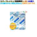 脱酸素剤 エバーフレッシュ L-50 酸素吸収遅効性型 4000個(100×40袋)/ケース