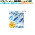 脱酸素剤 エバーフレッシュ L-50 酸素吸収遅効性型 4000個(200×20袋)/ケース