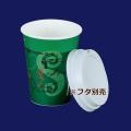 厚紙コップ12オンス・グリフォ緑 業務用