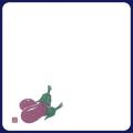 フジ紙コースター 茄子 2色