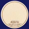 フジ紙コースター BEERケナフ印刷茶丸