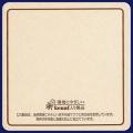 フジ紙コースター BEERケナフ印刷茶角