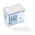 5色フレックスストロー裸500本入(ケース)