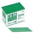 フジ裸フレックス緑500本(ケース)