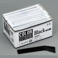 フジ紙袋入りフレックスストロー黒400本(ケース)