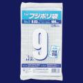 フジポリ袋NO.9(150×250mm ) 9000枚(100枚×10袋×9箱)/ケース