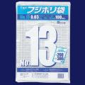 フジポリ袋NO.13(260×380mm ) 4000枚(100枚×10袋×4箱)/ケース