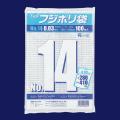 フジポリ袋NO.14(280×410mm) 3000枚(100枚×10袋×3箱)/ケース