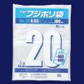 フジポリ袋NO.20(460×600mm) 1000枚(100枚×5袋×2箱)/ケース  5.356円/枚
