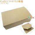 フードパック 紙箱 K-WTC-1 200個/ケース 業務用 おしゃれ