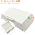 フードパック 紙箱 SC-12 200個/ケース 業務用 テイクアウト エコ 環境配慮