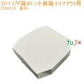 ピザ箱 8インチ 紙箱 SP-1 1000個(10ケース分) 業務用 テイクアウト エコ 環境配慮
