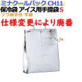 業務用アルミ保冷袋ミナクールパック CH11 アイス用手提袋S 100枚/ケース