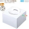 デコレーションケーキ箱 H115 TD 白無地 4号 200個/ケース M10110 ケーキ箱 業務用
