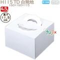 デコレーションケーキ箱 H115 TD 白無地 4.5号 100個/ケース M10120 ケーキ箱 業務用