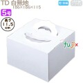 デコレーションケーキ箱 TD 白無地 5号 100個/ケース M10130 ケーキ箱 業務用