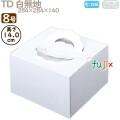 デコレーションケーキ箱 TD 白無地 8号 50個/ケース M10180 ケーキ箱 業務用