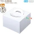 デコレーションケーキ箱 TD 白無地 4号 200個/ケース M10210 ケーキ箱 業務用