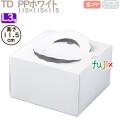 デコレーションケーキ箱 TD PPホワイト L3号 200個/ケース M10300 ケーキ箱 業務用