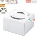 デコレーションケーキ箱 TD PPホワイト 4号 200個/ケース M10310 ケーキ箱 業務用