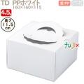 デコレーションケーキ箱 TD PPホワイト 4.5号 100個/ケース M10320 ケーキ箱 業務用