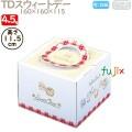 デコレーションケーキ箱 TDスウィートデー 4.5号 100個/ケース M40420 ケーキ箱 業務用