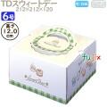 デコレーションケーキ箱 TDスウィートデー 6号 100個/ケース M40440 ケーキ箱 業務用