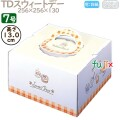 デコレーションケーキ箱 TDスウィートデー 7号 50個/ケース M40470 ケーキ箱 業務用