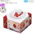 デコレーションケーキ箱 TDベリー 5号 100個/ケース M40830 ケーキ箱 業務用