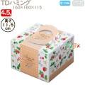 デコレーションケーキ箱 TDハミング 4.5号 100個/ケース M41020 ケーキ箱 業務用