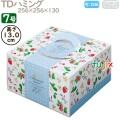 デコレーションケーキ箱 TDハミング 7号 50個/ケース M41070 ケーキ箱 業務用