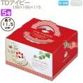 デコレーションケーキ箱 TDアイビー 5号 100個/ケース M41230 ケーキ箱 業務用
