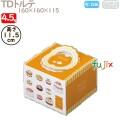 デコレーションケーキ箱 TDトルテ 4.5号 100個/ケース M41320 ケーキ箱 業務用 オレンジ