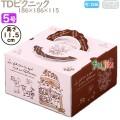 デコレーションケーキ箱 TDピクニック 5号 100個/ケース M41430 ケーキ箱 業務用
