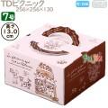 デコレーションケーキ箱 TDピクニック 7号 50個/ケース M41470 ケーキ箱 業務用