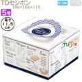 デコレーションケーキ箱 TDセシボン 5号 100個/ケース M41830 ケーキ箱 業務用