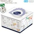 デコレーションケーキ箱 TDセシボン 7号 50個/ケース M41870 ケーキ箱 業務用