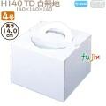 デコレーションケーキ箱 H140 TD 白無地 4号 100個/ケース N10110 ケーキ箱 業務用