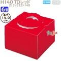 デコレーションケーキ箱 H140 TDレッド 6号 100個/ケース N20340 ケーキ箱 業務用