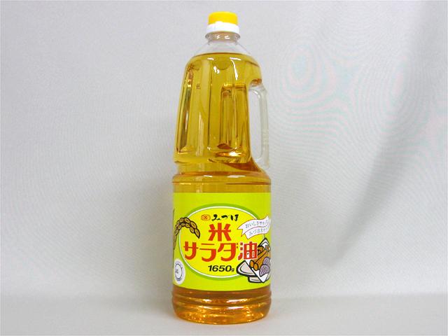みずほ 米サラダ油 1650g