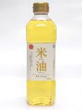 【人気のコメ油】 三和油脂 米サラダ油 (米油)600g 【繰り返し使えて経済的 環境にも優しい 国産原料100%】