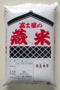 富士屋の藏米 「はえぬき」