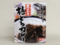 宮香本舗 黒毛和牛 極とろカレー 200g お肉たっぷり 【米沢牛老舗の逸品】
