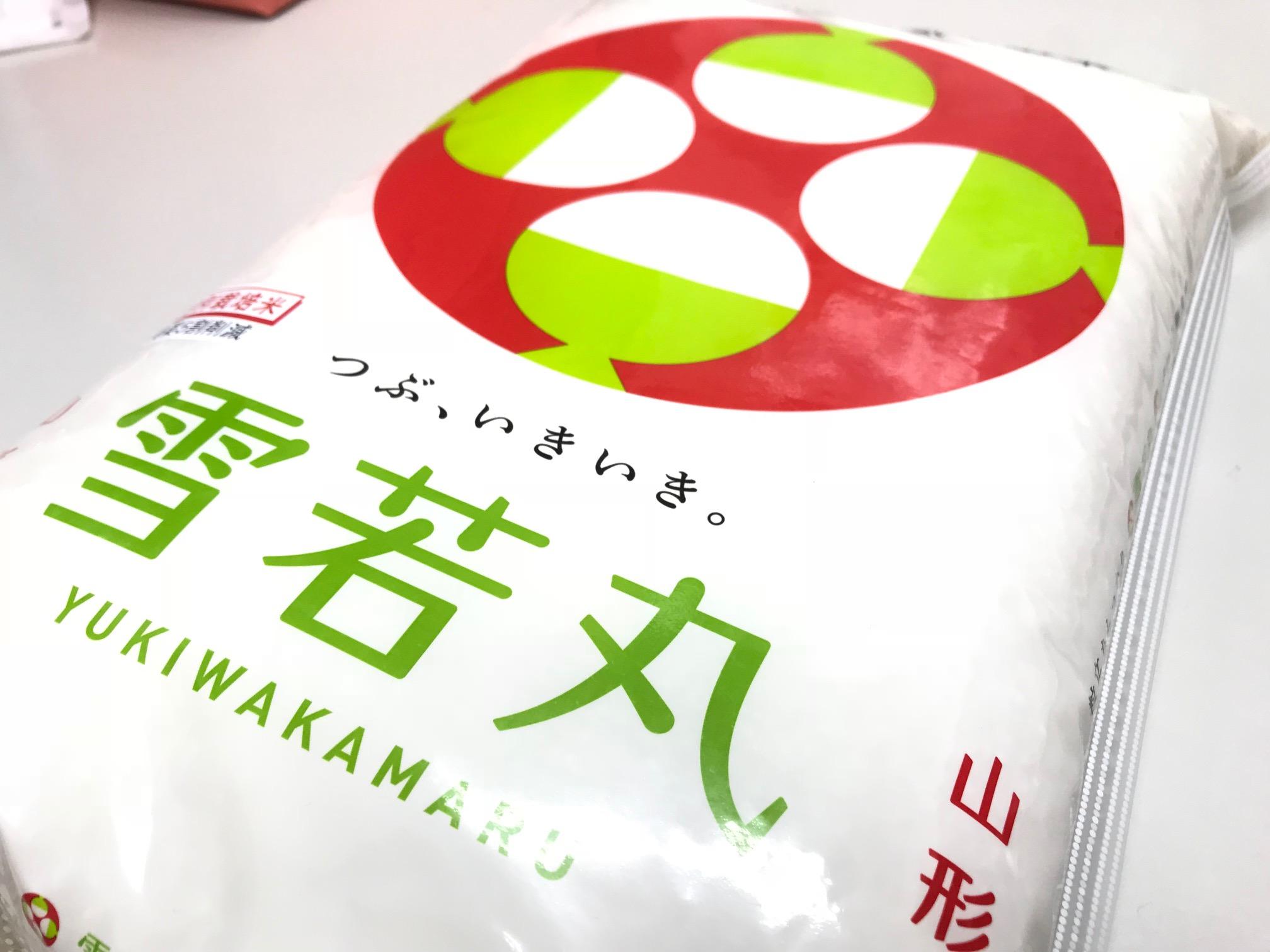 【令和元年産 厳選・吟味】山形県の新ブランド米 雪若丸 5kg 特別栽培米