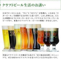 富士桜高原麦酒「ラオホボック×ヴァイツェンボック」各2本セット